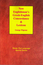 New Englishman's Greek-English Concordance
