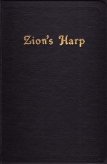 Zion's Harp full res
